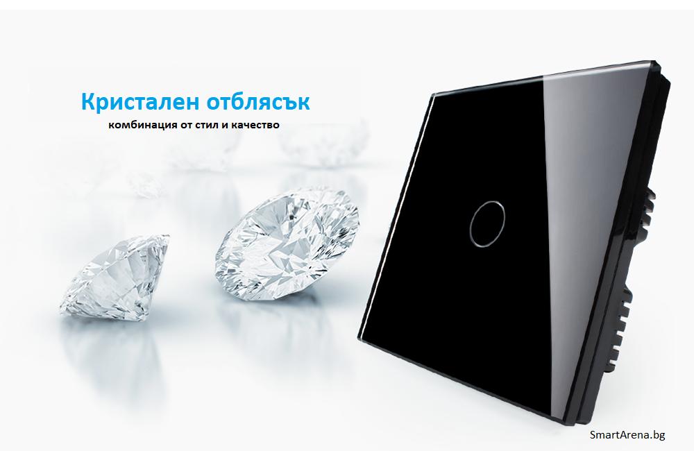 Сензорен ключ кристално стъкло