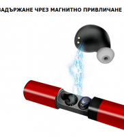 магнитно задържане на слушалки