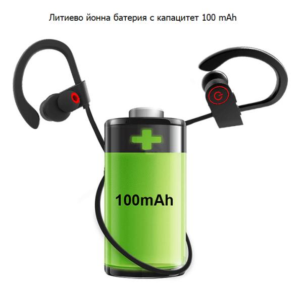 безжични слушалки голяма батерия