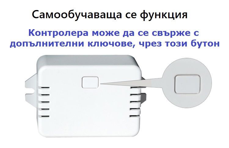 контролер на кинетичен ключ