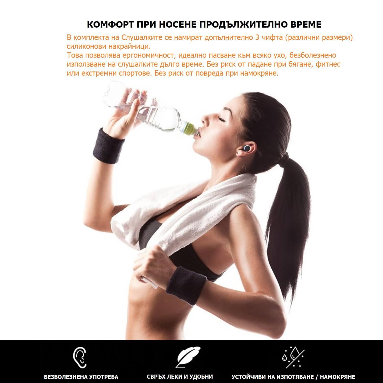 безжични слушалки за фитнес