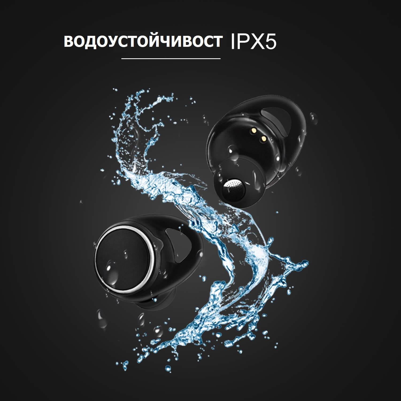 водоустойчиви безжични слушалкти