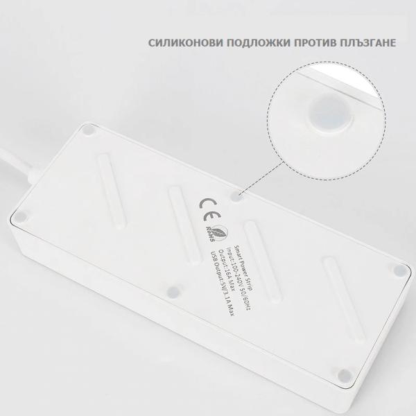 силиконови подложки против плъзгане на разклонителя