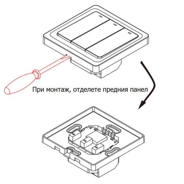 монтаж на смарт WiFi ключ за осветление