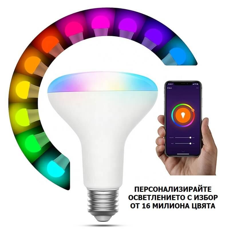 16 милиона цвята крушка