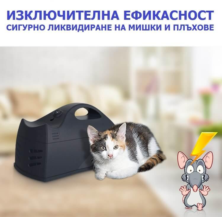 ефикасност на капан за мишки
