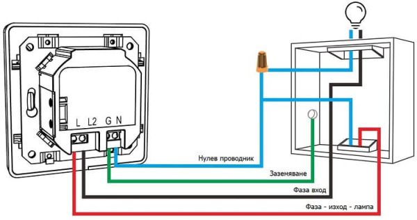 свързване към инсталацията на димер ключ