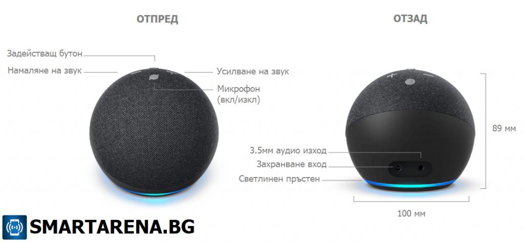echo dot 4 размери