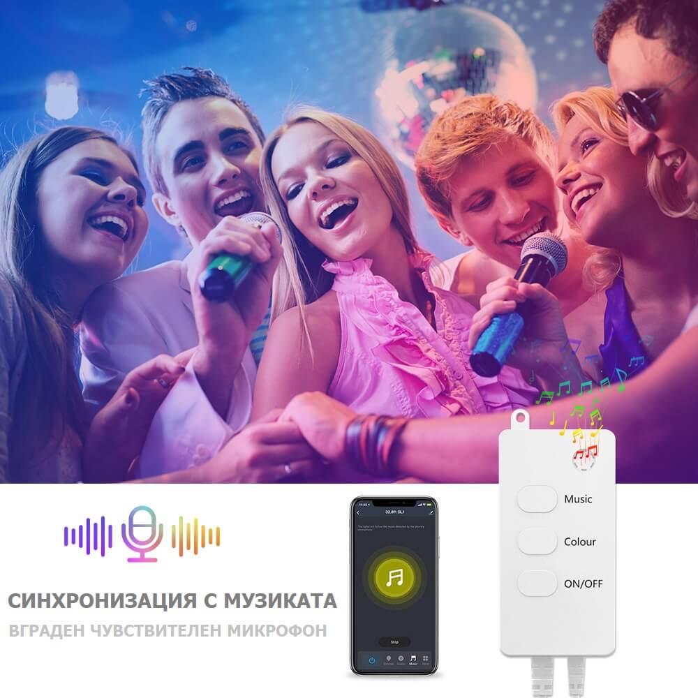 музикален LED контролер с микрофон