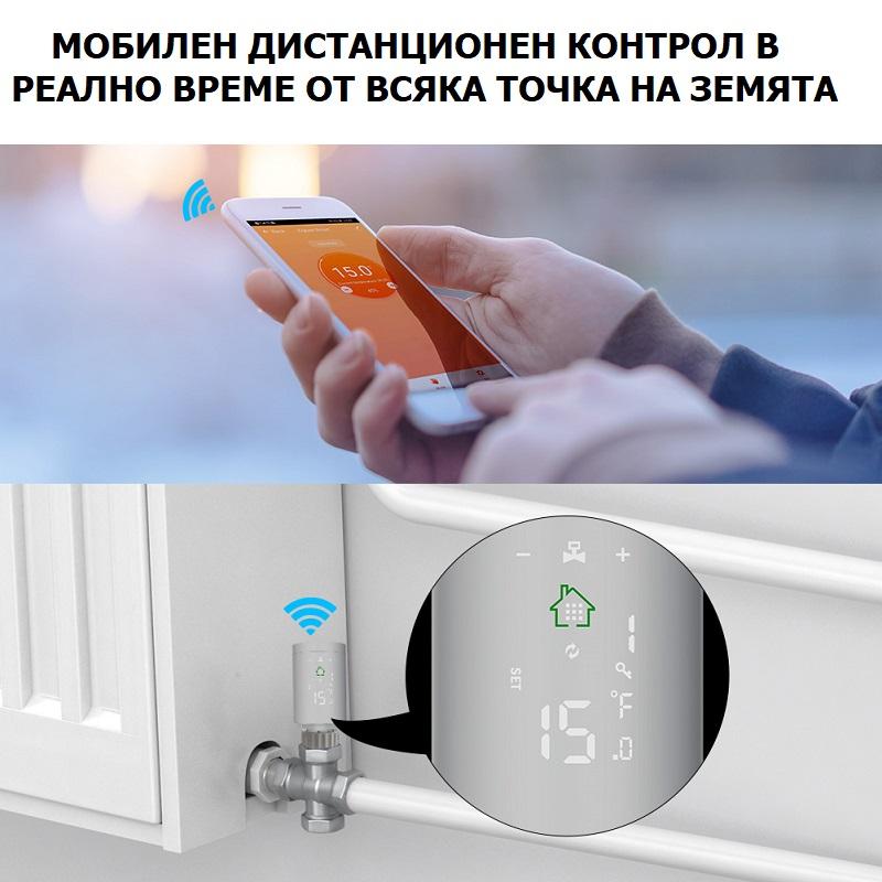 управление на радиатори от телефон