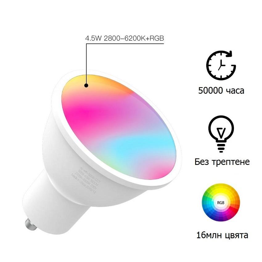 RGB LED луничка 4.5W