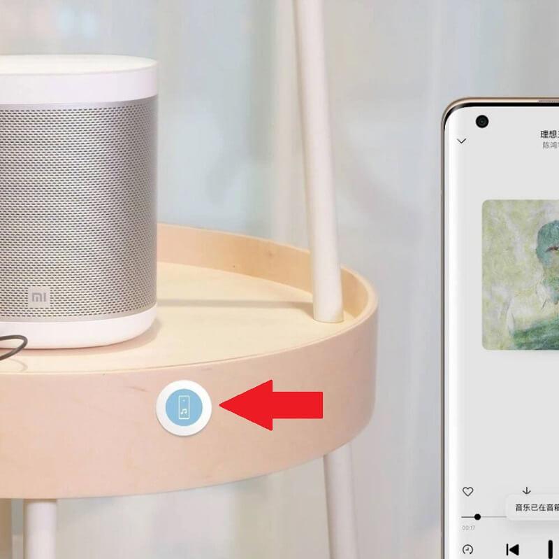 Xiaomi стикер поставен върху маса
