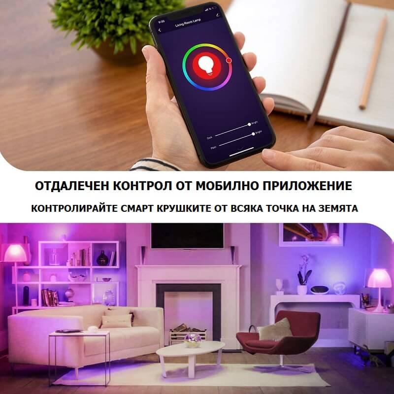 управление на WiFi крушка свещ