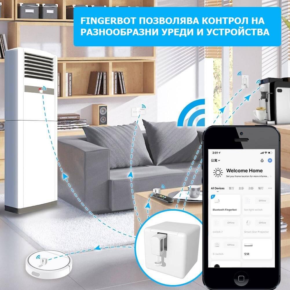 приложение на fingerbot в дома