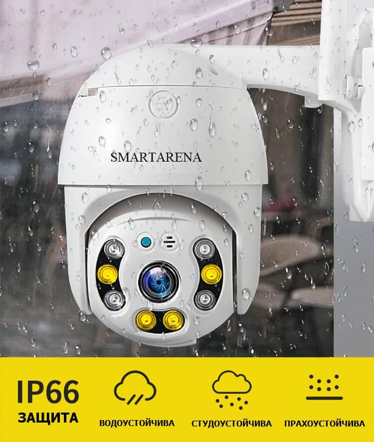 водоустойчива ip66 камера